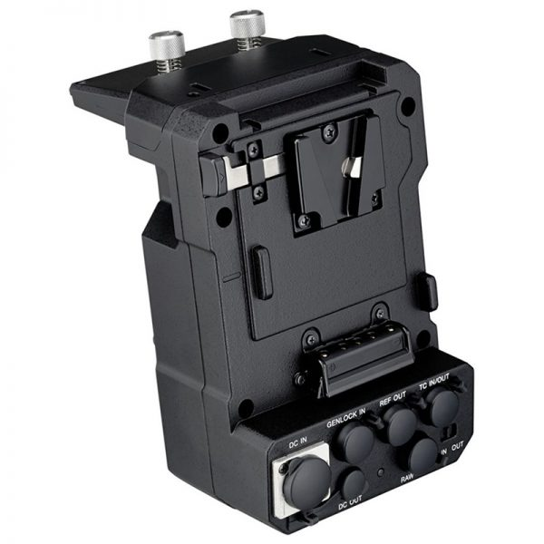 Sony Camera extension box voor PXW-FS7 & FS7K